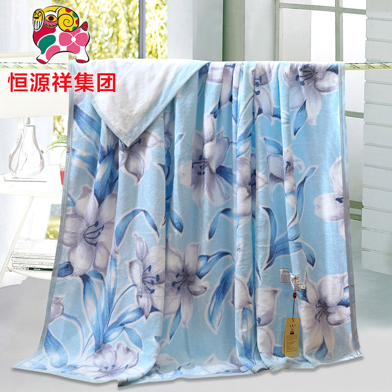 Heng yuan xiang textile jaquard towels thick cotton towel cotton towel blanket summer was cool in the summer air conditioning is cotton sheets