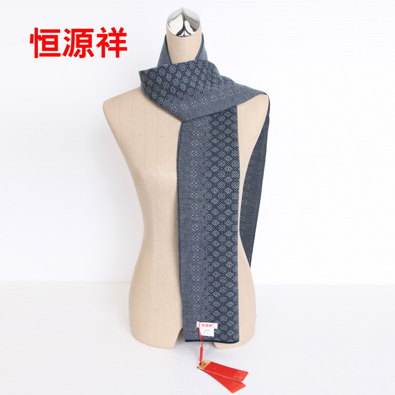 Heng yuan xiang wool knit unisex thick warm autumn and winter scarf pure wool scarf shawl winter