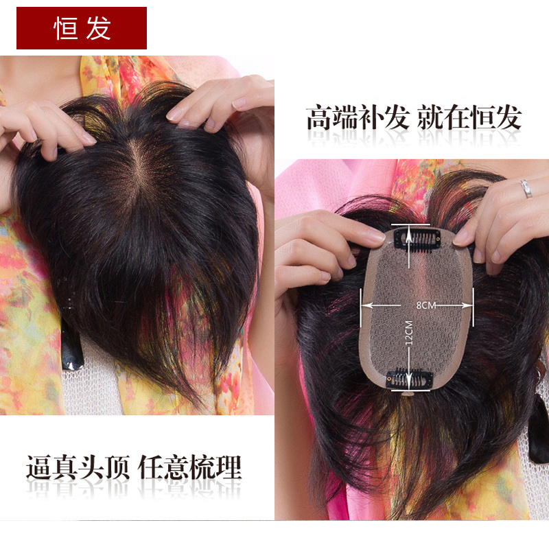 Hengfa ms. female seamless real hair wig hair replacement piece of real hair wig replacement head of real hair toupee 6639