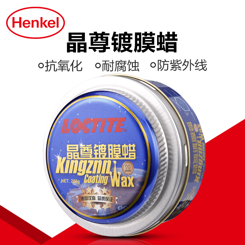 Henkel crystal respect wax coating wax limit new car wax car waxing beauty supplies scratch repair genuine care