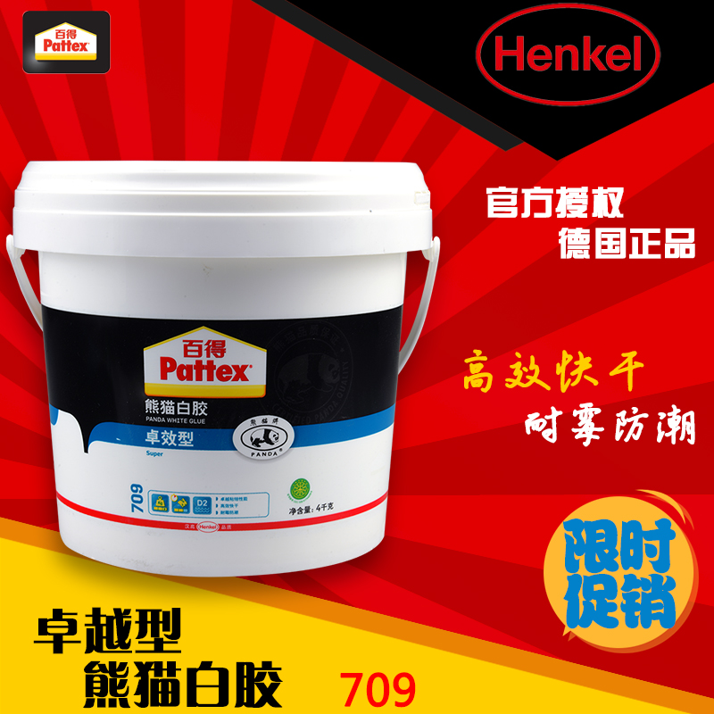 Henkel decker panda panda white plastic zhuo environmentally friendly wood special white plastic white latex glue