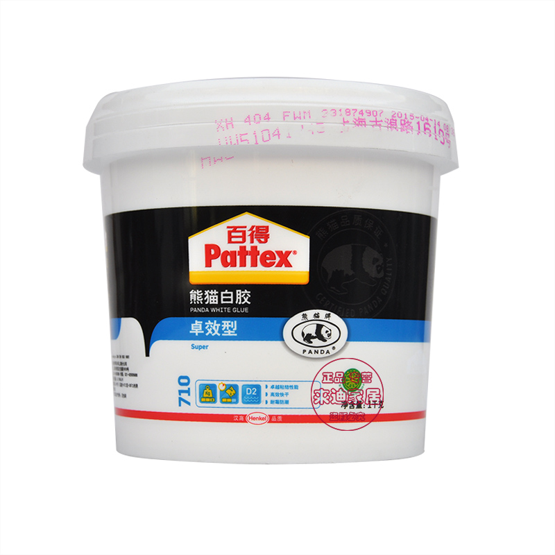 Henkel decker panda white plastic zhuo type of environmentally friendly wood glue white latex 1/4/10/20 kg