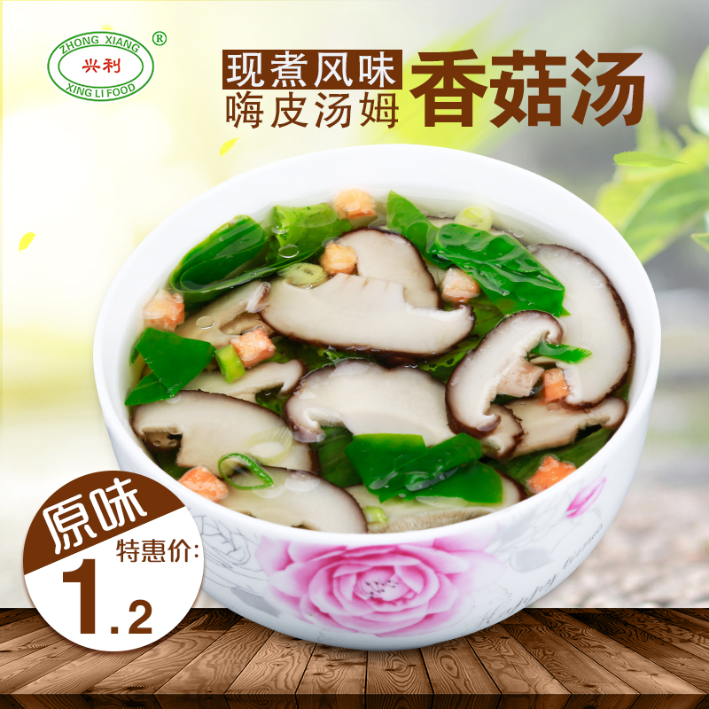 China hennessy china hennessy shopping guide at alibaba hennessy mushroom soup flavor bagged 6g phosphovanamolybdate breakfast soup vegetable soup instant soup packets of forumfinder Choice Image