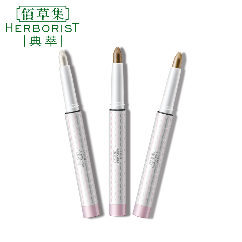 Herborist code cui andshade secret fan of brightly colored eye shadow stick (2.1g) 3 color options with color Nude makeup