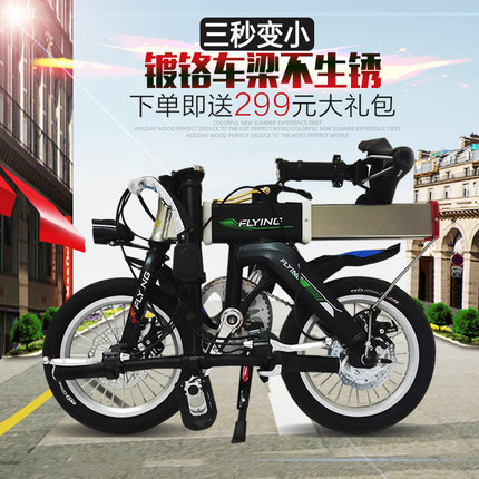 Herd bird inch folding electric bike lithium battery 14 v mini electric car bike folding bike double disc