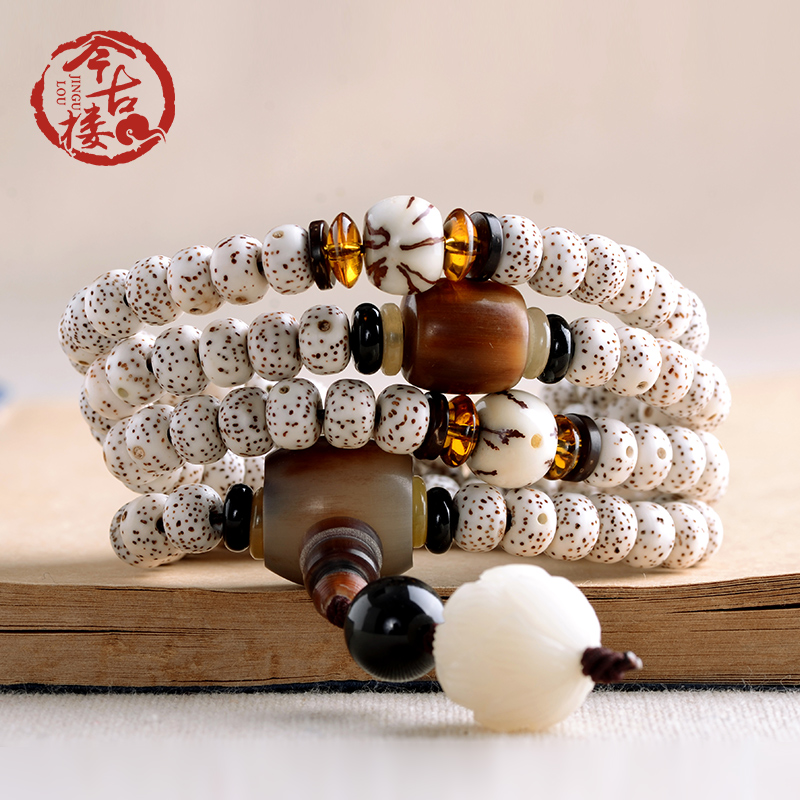 Heritage house颗lunar January month high density along the white beads xingyue pu tizi bracelets 108 prayer beads bracelet national wind female models gift