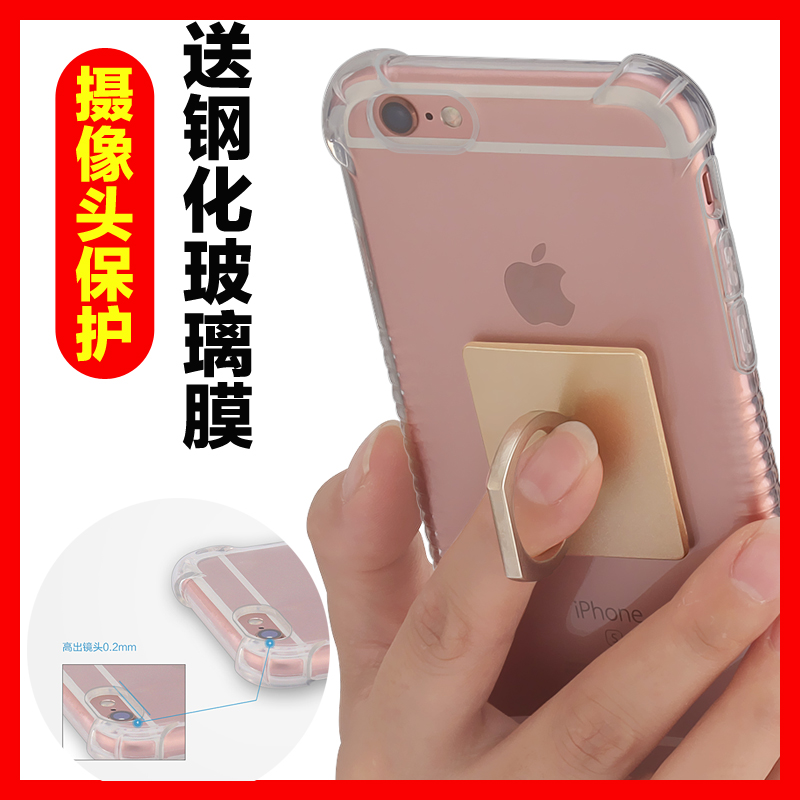 Hermit iphone6s iphone6 apple phone shell mobile phone sets of silicone protective soft cover the whole package drop resistance tide