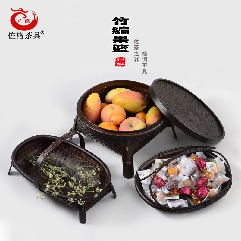 Herzog bamboo tea sets tea tray storage basket storage bag hand carry travel kung fu tea box storage accessories