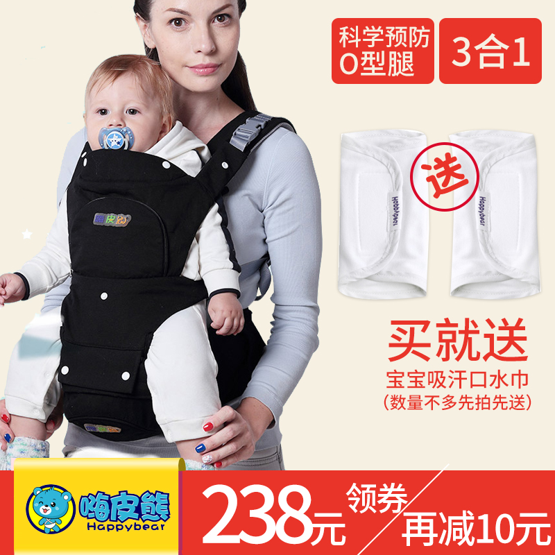 China Baby Chair Sling, China Baby Chair Sling Shopping Guide at ...