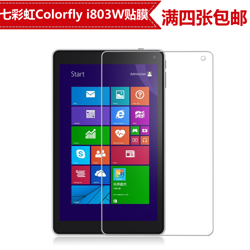Tablet Tempered Glass Screen Protector Cover For COLORFUL Colorfly i108W
