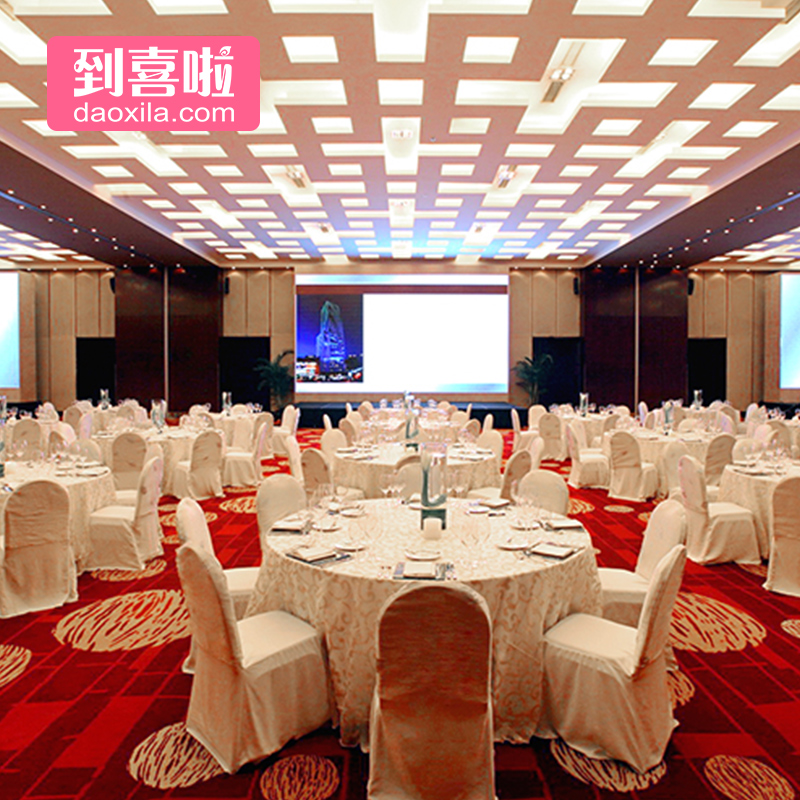 Get Quotations Hi Friends Of The Shanghai Renaissance Zhongshan Hotel Wedding Special Arrangements