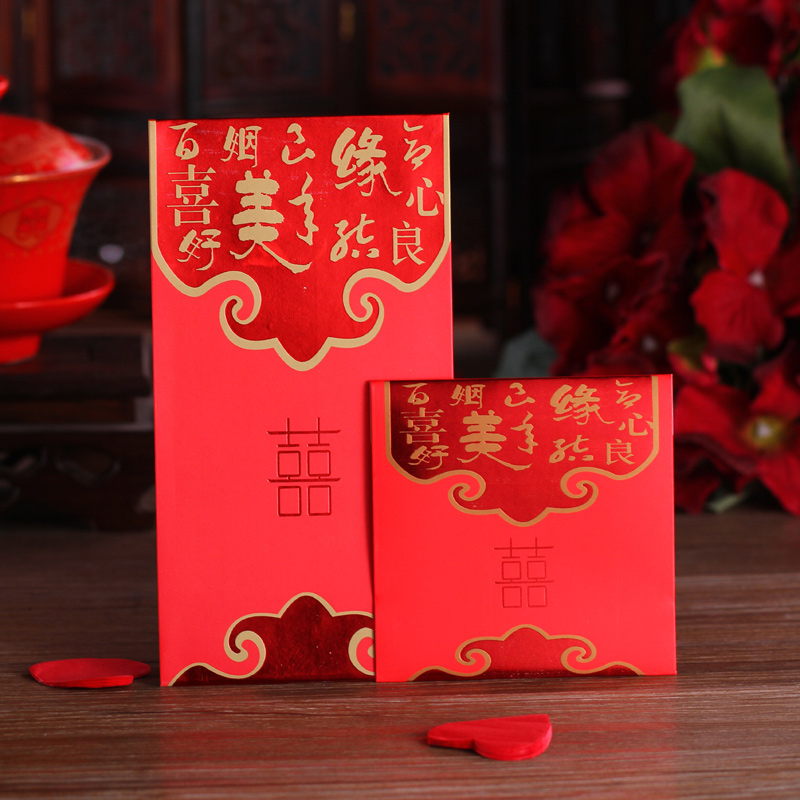 Hi goods marriage 2016 creative wedding red envelopes red envelopes hi word wedding supplies wedding red packets hundred yuan thousand yuan red envelopes