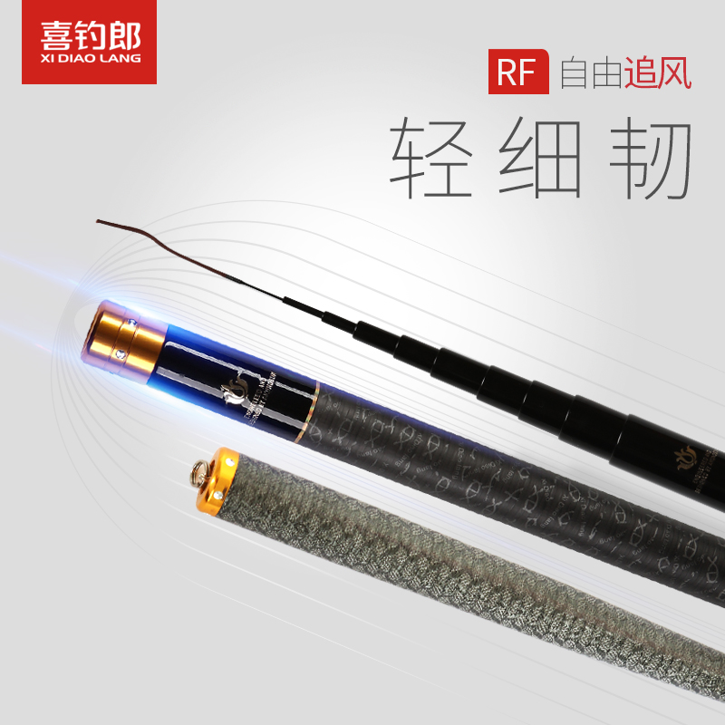 Hi lang fishing rod short section of stream herd 28 tune ultralight rod superhard carp fishing rod 3.6 m-7.2 m Carp pole in hand