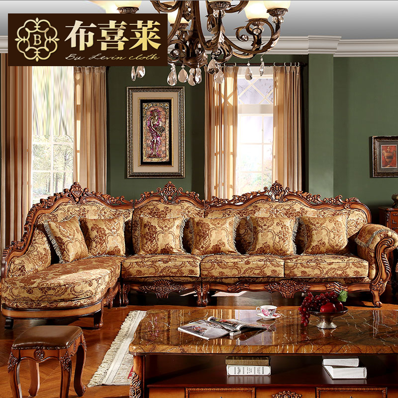 Hi levin cloth furniture american luxury villa living room european oak wood sofa fabric sofa corner sofa