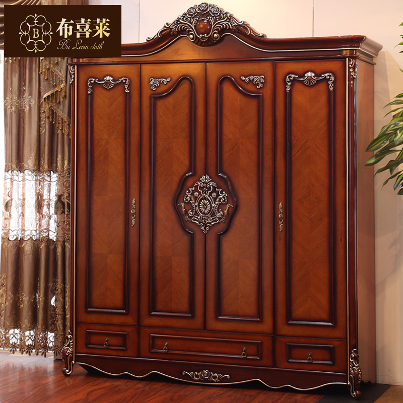 Hi levin furniture american country wood wardrobe closet cloth continental four french wardrobe noblemen carved wardrobe