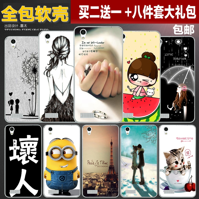 Hi too A3900D A3900 lenovo mobile phone shell mobile phone sets shell after shell cartoon soft silicone protective cover the whole package