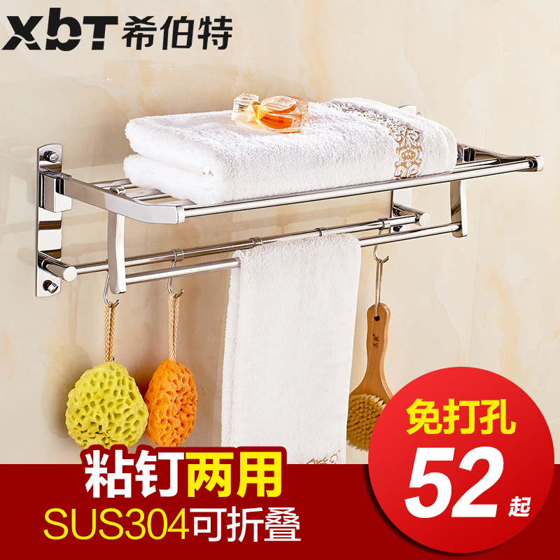Hibbert stainless steel bathroom towel rack towel rack bathroom hardware pendant 304 stainless steel bathroom shelf