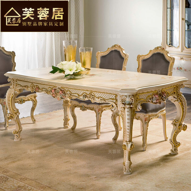 Hibiscus habitat villa european french furniture wood dining tables and chairs rectangular dining table dining table french gilt painted