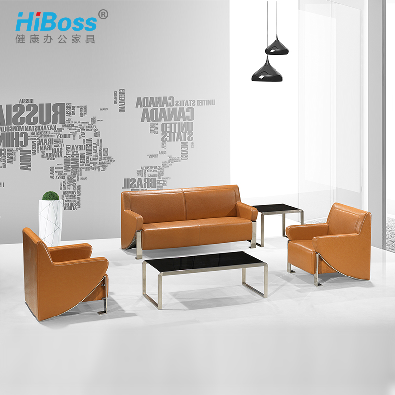 [Hiboss] business office sofa office sofa parlor sofa leather sofa reception areas by management