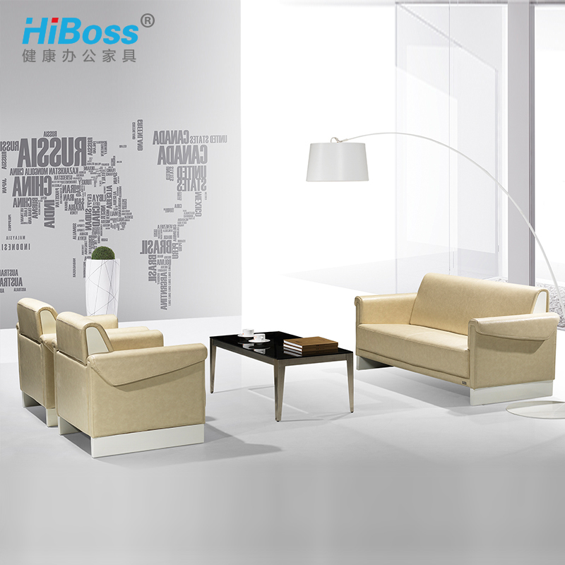 [Hiboss] office furniture reception parlor sofa office sofa office sofa leather sofa