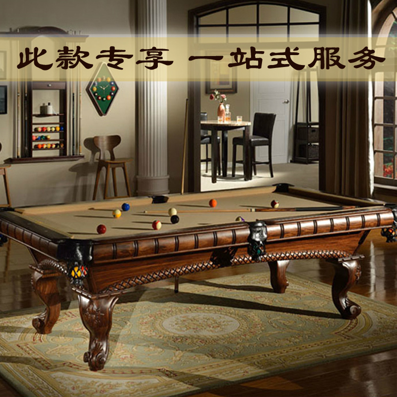 Hiboycue bandruptcy home american black eight billiard table billiard table with hand carved decorations