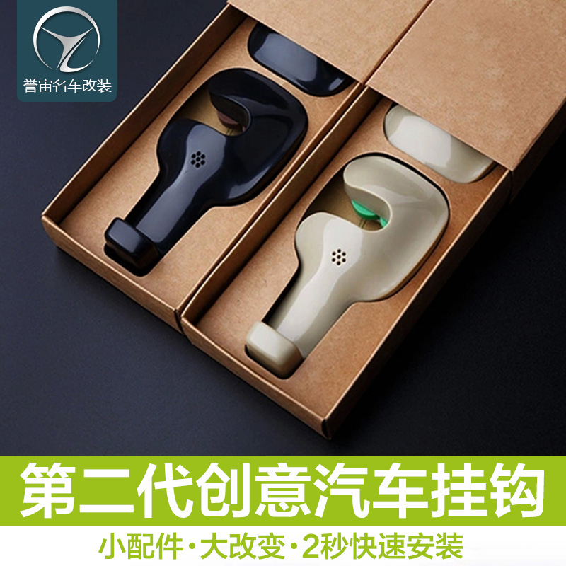 Hidden car car car seat back compartment hook hook creative multifunction use to avoid demolition car seat hooks