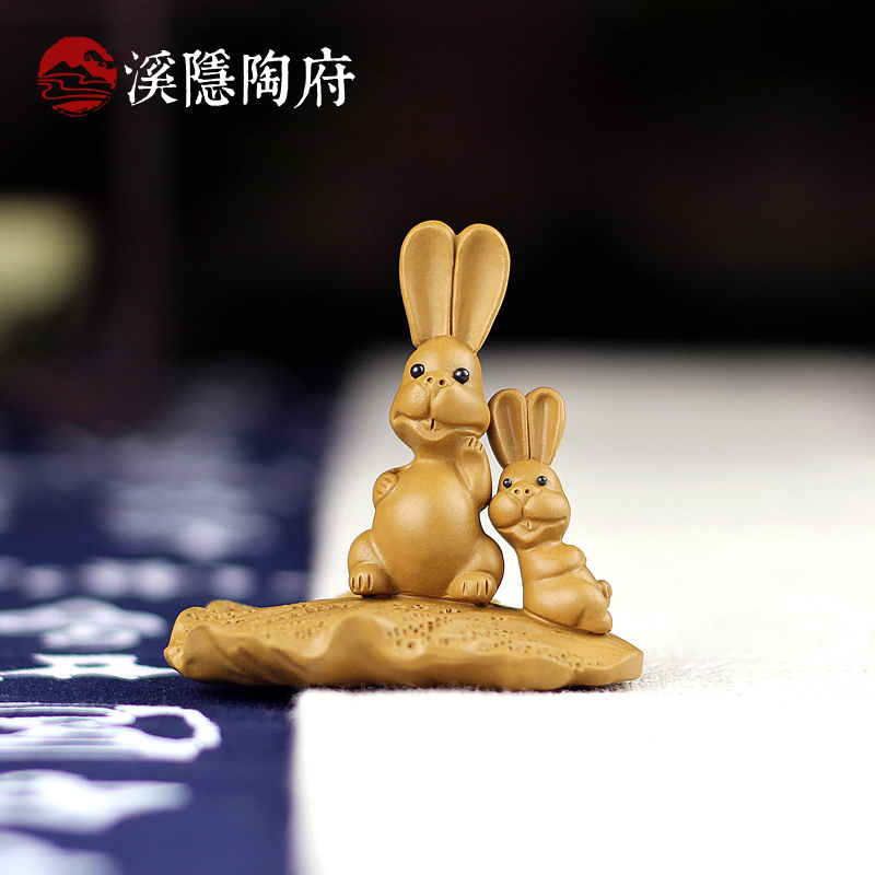 Hidden creek tao palace handmade yixing tea pet boutique tea tray ornaments play sculpture genuine to make money sitting