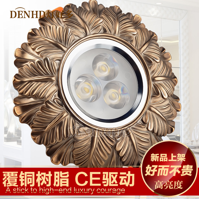 High copper clad 3W5W12W7W euclidian led downlight spotlights american retro bronze day lantern red bronze