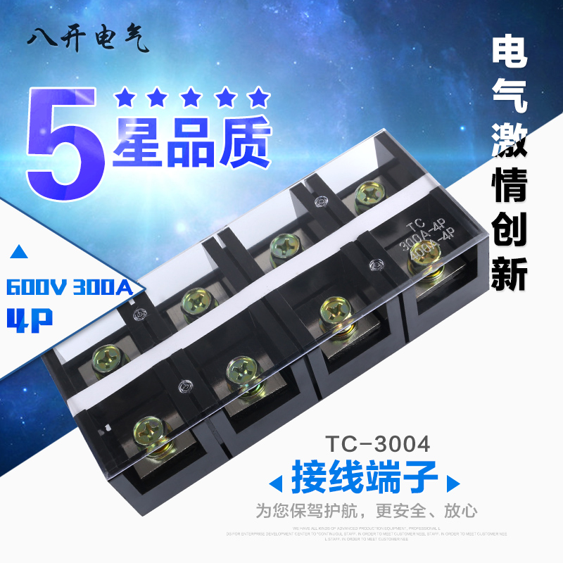 High current terminal blocks terminal block connector TC-3004 300A4P