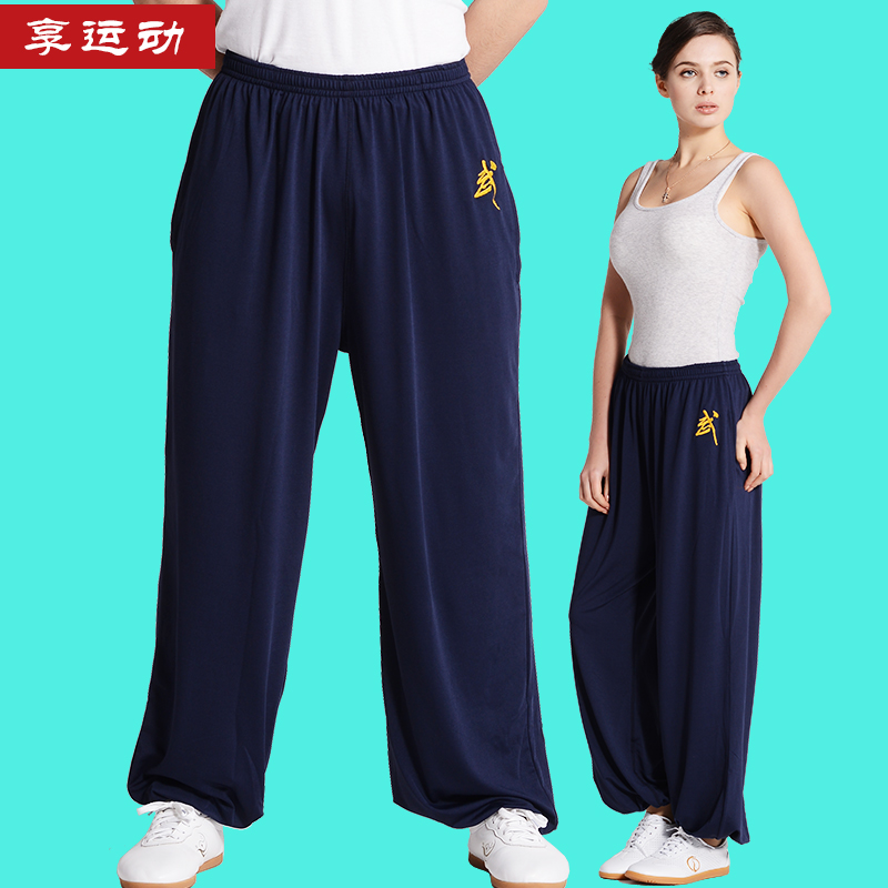 High elastic milk silk tai chi pants spring and autumn male and female models tai chi martial arts tai chi practice pants pants pants free shipping