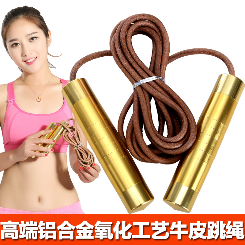 High end leather jump rope skipping rope skipping adult fitness test dedicated skipping rope skipping weight exercise to lose weight professional unisex