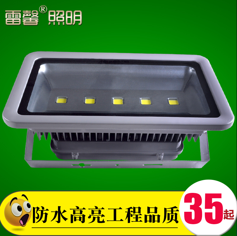 High power epistar led flood light waterproof outdoor signs advertising lights spotlights outdoor floodlight 100w200w