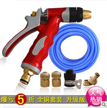 High pressure water gun home car washing tool brush car red car watering highland pipes car wash all copper