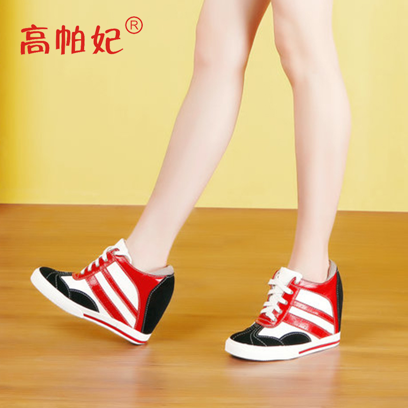 High puffy amiyumi increased to help low shoes shoes shoes tide authentic european and american style personality spell color lace casual sports shoes