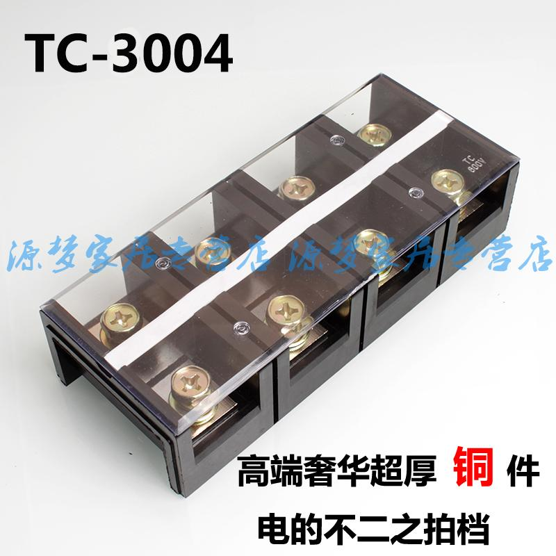 High quality copper TC-3004 300a/p temperature high current terminal block wiring terminal posts/row