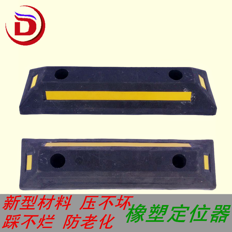 High quality rubber wheel locator locator car stop transportation facilities locator rubber car parking stalls