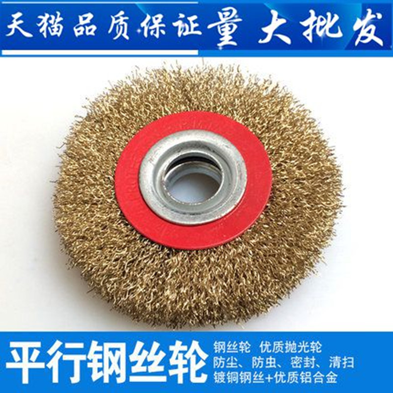 High quality steel wire wheel/quality polishing wheel/machine with a parallel wire wheel/rust with a wire wheel factory Direct selling