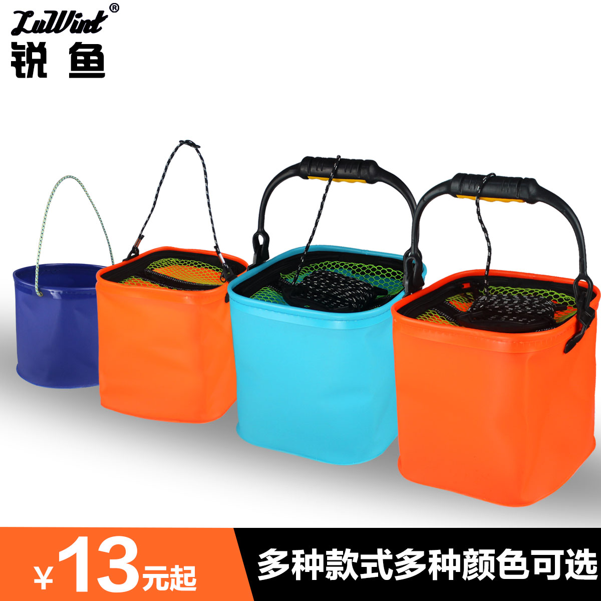 High quality thick eva can mention folding fishing bucket hit rock fishing bucket trumpet fish care with rope small bucket