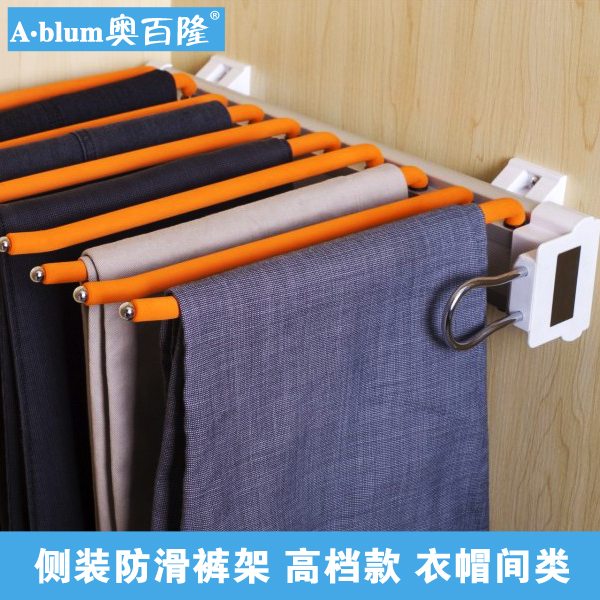 Buy High Quality Top Mounted Side Mounted Telescopic Pants Rack Pants  Hanger Closet Pants Hanging Hardware Accessories Cloakroom Sliding Pants  Rack Pants ...