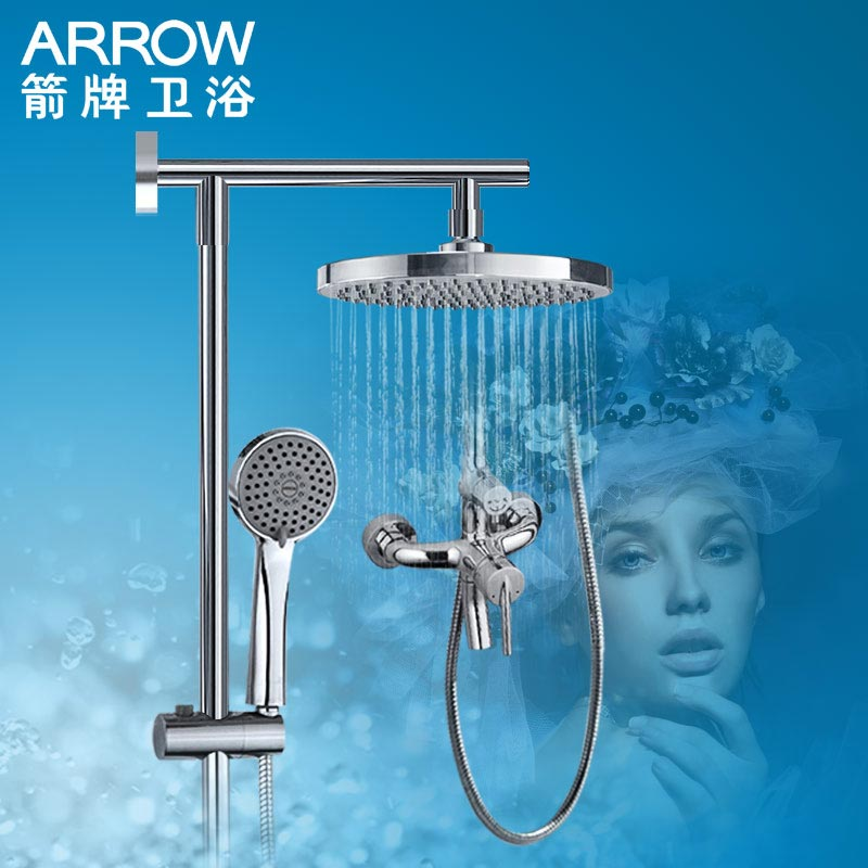 China Quality Shower Heads, China Quality Shower Heads Shopping ...