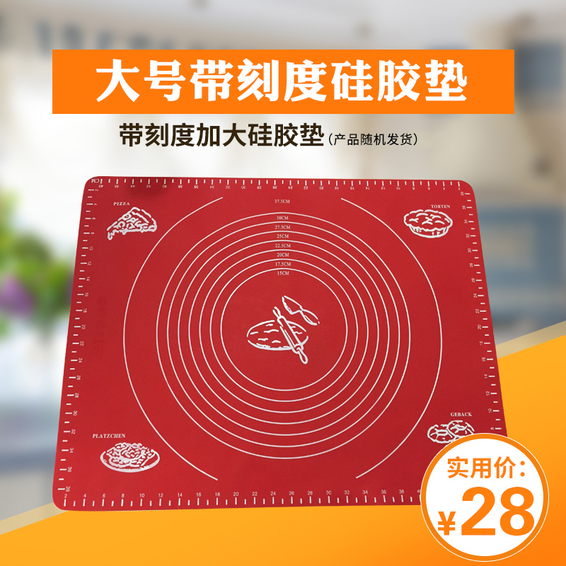 High temperature silicone bakeware silicone mat silicone baking mat soft chopping board with a scale large plastic mat