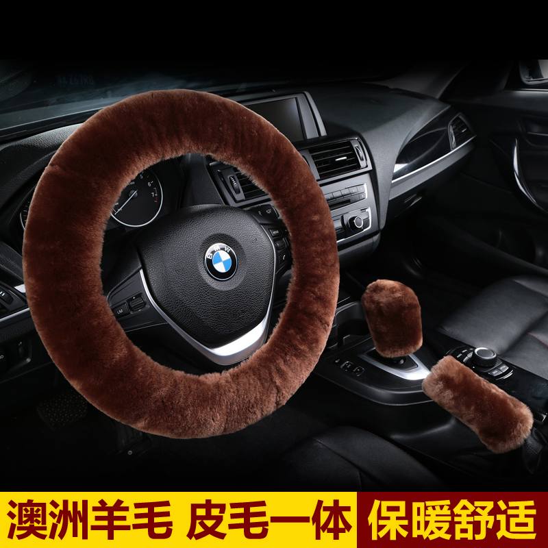 Hin lee pure wool cashmere short plush warm winter car steering wheel cover to cover generic three sets of gears handbrake