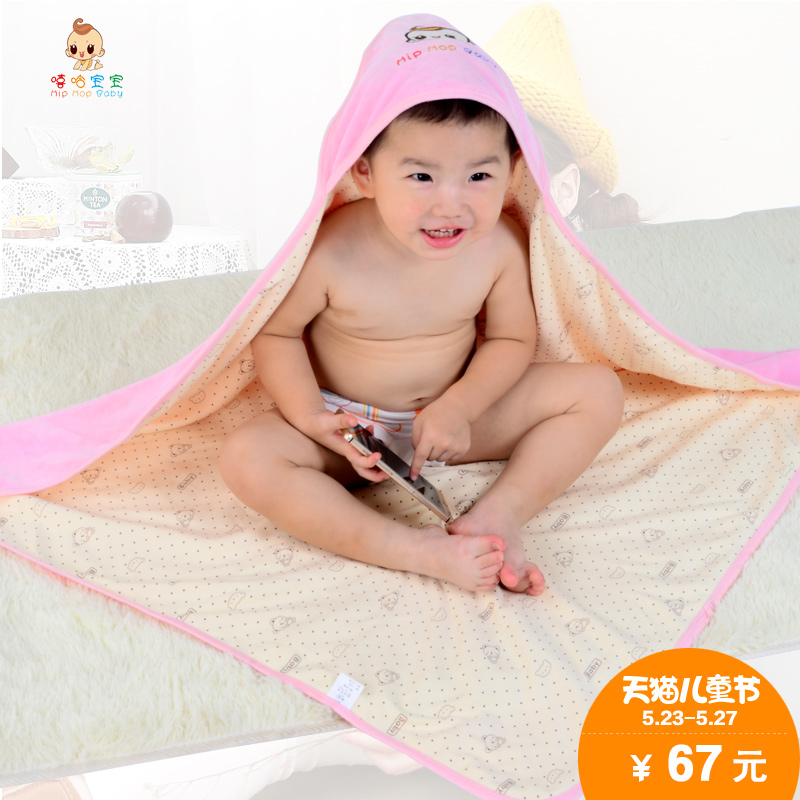Hip hop baby your baby is newborn autumn and winter thick cotton detachable bile baby peridium new free shipping send changing mat