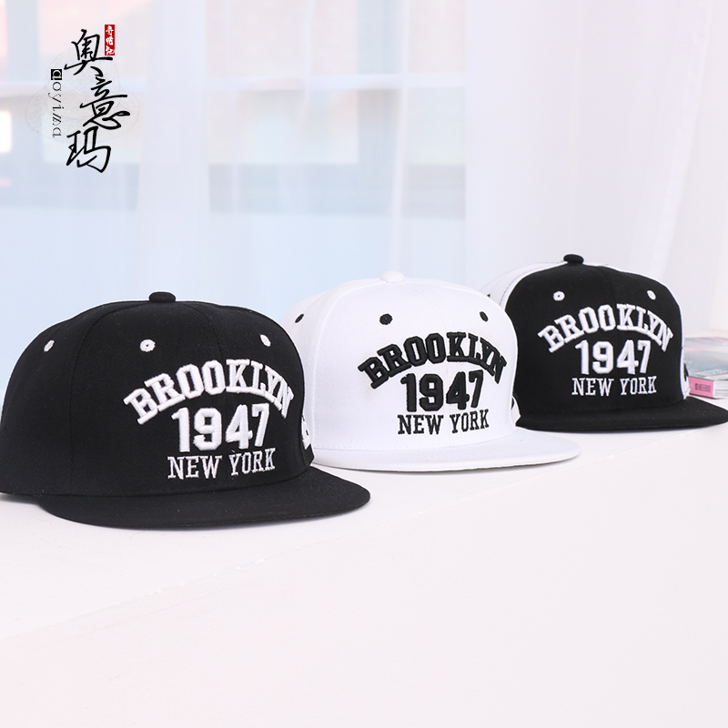 Hip hop baseball hat tide male hip-hop hat cap hat black and white elements 1947 letters embroidered cap child personality