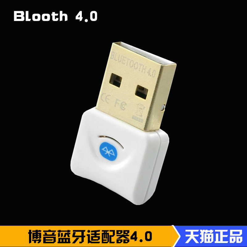 Hiroto 4.0 csr usb bluetooth adapter bluetooth receiver pc audio transmitter win7 free drive mini