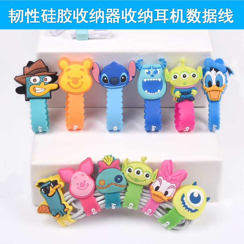 Hiroto cartoon headphone winder apple samsung huawei data cable headphone cable winder cable management storage