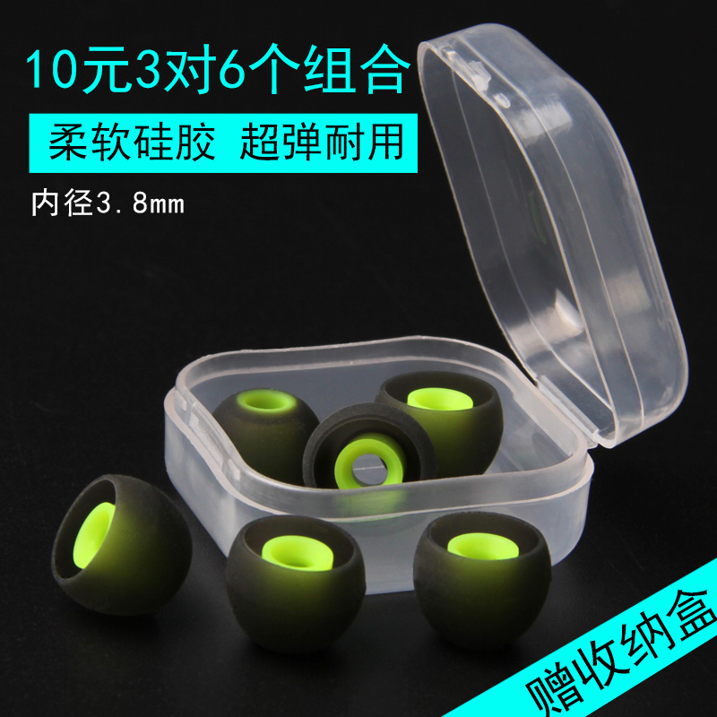 Hiroto samsung sony sets of silicone ear headphones earphone sets of silicone ear headphones headphone sets accessories