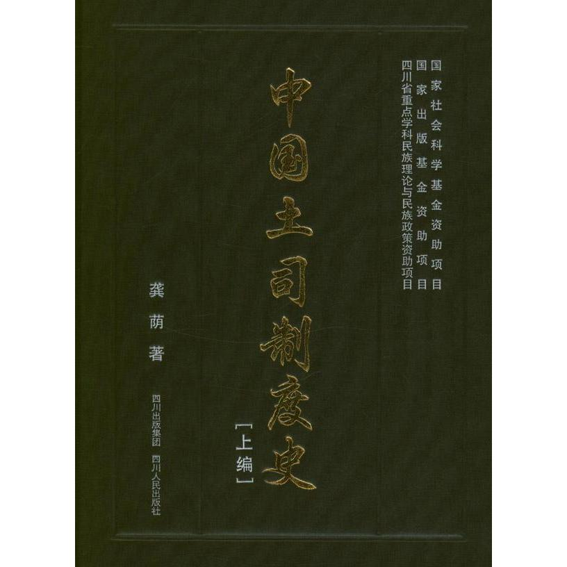 the transnational history of a chinese family essay The chinese immigrant women resolve their conflicting demands by establishing separate transnational spheres of work and family through their transnational familial networks feminist family scholars insist that structural processes in the public sphere have tremendous impact on the power relations and household division of labor in the private.
