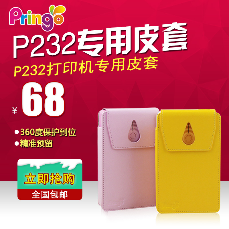 Pringo P232 Plus User Manual