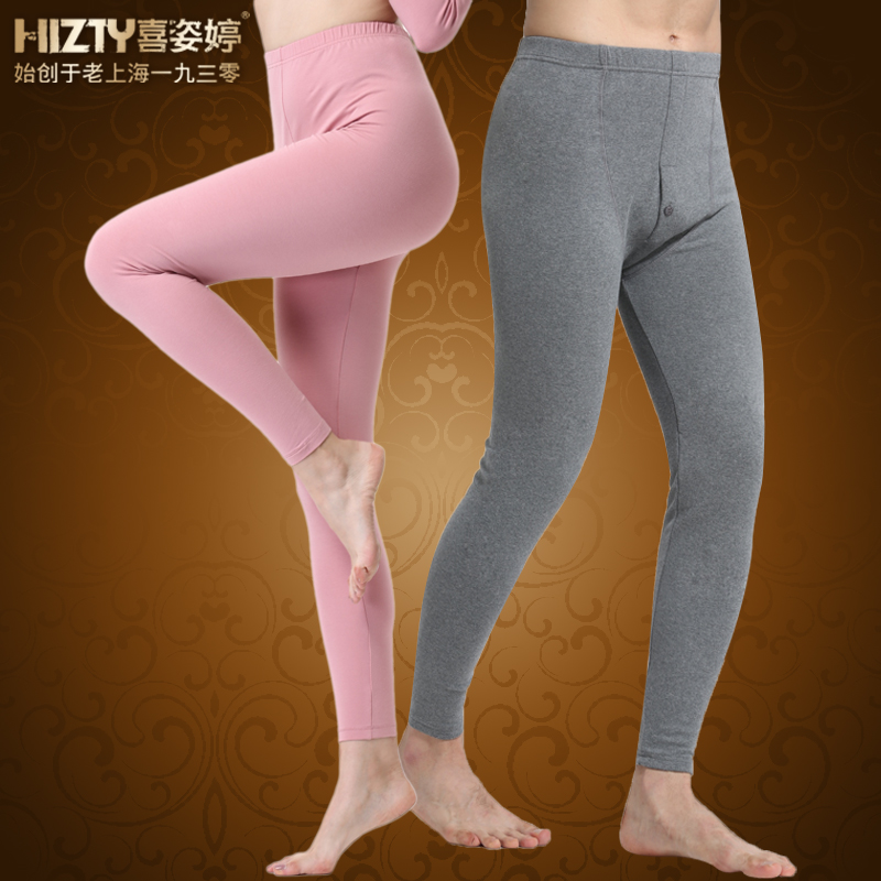 Hizty/hi ziting autumn ms. warm pants thin section qiuku single piece slim waist trousers male pants hit the bottom line